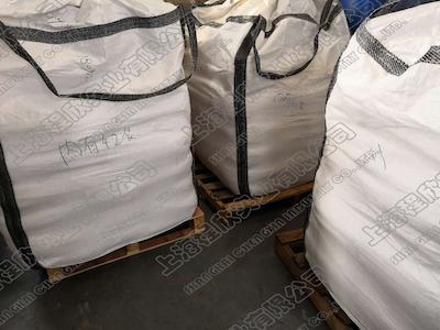 吨袋包装1 2.jpg